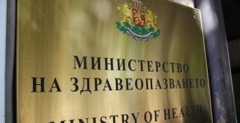 Здравният министър издаде заповед относно лицата под карантина